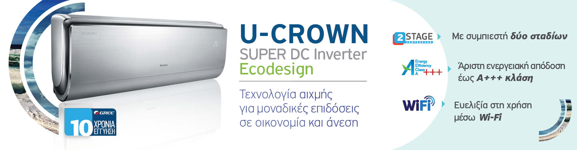 Gree-U-Crown-Slide